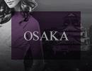 大阪の高級デリヘルを検索